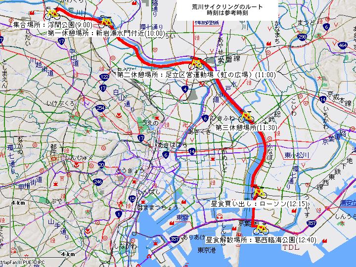 自転車道 荒川自転車道 : 月例 荒川 サイクリング コース ...